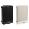 LB1‑CW06‑x Corner Cabinet Loudspeakers