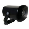 DNH Explosion-Protected Horn Loudspeaker 15T 100 volt.