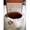 Anti-Splashing Tape 50MMX10MTR
