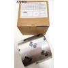 Anti-Splashing Tape 100MMX10MTR