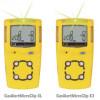 GasAlertMicroClip Series ( Multi-Gas (1–4) Detectors )