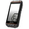 Smartphone mining IS530.M1